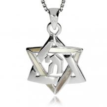 Stříbrný přívěsek - Davidova hvězda s perletí